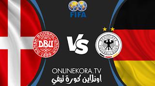 مشاهدة مباراة ألمانيا والدانمارك القادمة بث مباشر اليوم 02-06-2021 في مباريات ودية