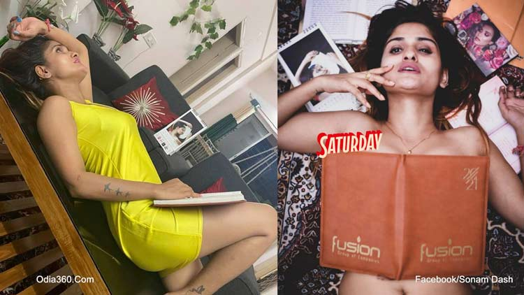 Sonam Dash Hot Sensation Odia Actress in Ollywood, Checkout Her Glamorous Pictures