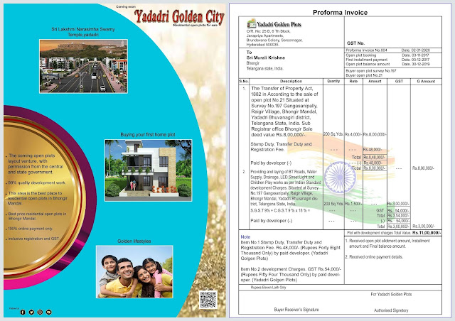 Brochure with Proforma invoice download