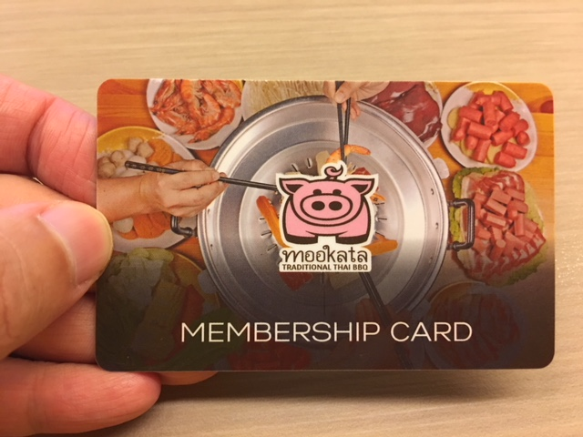 membership card from Mookata
