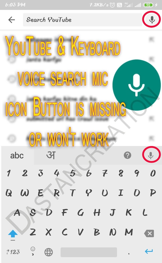 voice search mic icon Button is missing on the youtube, Keyboard