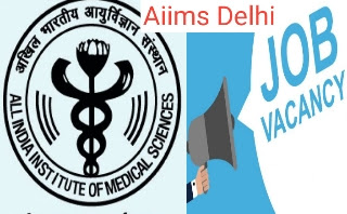 sarkari result notification, sarkari job result,aiims delhi recruitment for staff nurses