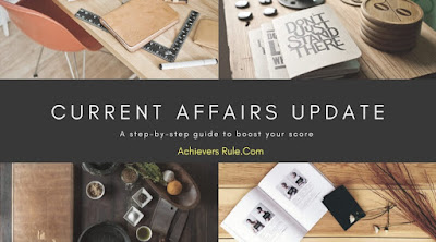 Current Affairs Updates - 18th May 2018