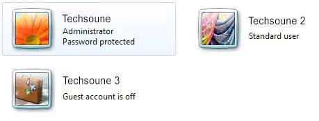 صلاحية الأدمن Windows