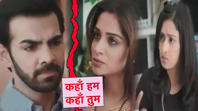 New Mission : Rayma's secret plan accepting Rohit and Sonakshi's love in Kahan Hum Kahan Tum