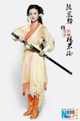 Zhao Li Ying in 2016 Chinese drama Lucky Tianbao