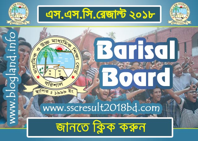 SSC Result 2018 Barisal Board | SSC Result, Publish Date, And Other Information.