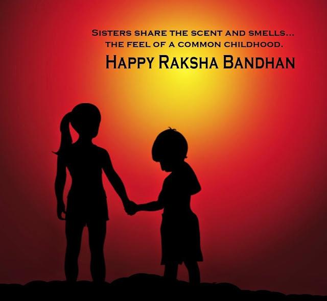 Rakhi/Raksha Bandhan 2016 Pictures