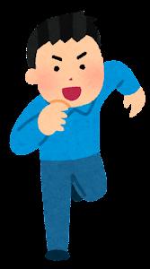走る人たちのイラスト(私服・男性3)