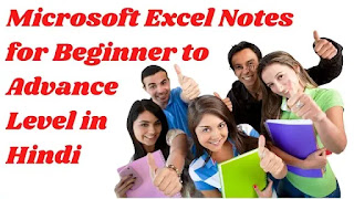 Microsoft Excel Notes for Beginner to Advance Level in Hindi