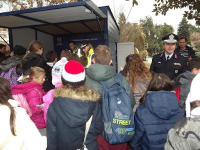 Ενημερωτικό περίπτερο της Ελληνικής Αστυνομίας στο «Πάρκο των Χρωμάτων»