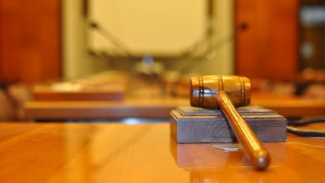 Μεταθέσεις και τοποθετήσεις δικαστικών λειτουργών του Δικαστικού Σώματος ΕΔ (ΕΓΓΡΑΦΟ)