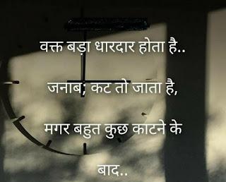 romantic status in hindi,romantic whatsapp status