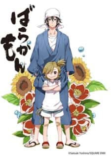 Barakamon opening ending ost full version