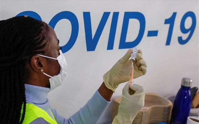 Covid-19: Η επίδραση των μεταλλάξεων στα εμβόλια και τις θεραπείες αντισωμάτων