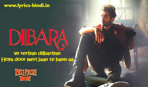 Dilara-Pati-Patni-Aur-Woh-Lyrics
