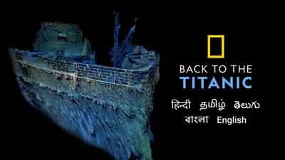 Back to the Titanic 2020 English Hindi 480p WEB-DL