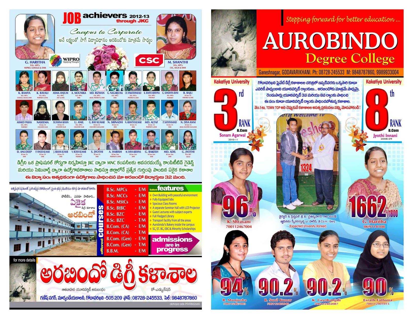 college brochure templates for publisher abhaya college flyer brochure design psd template s
