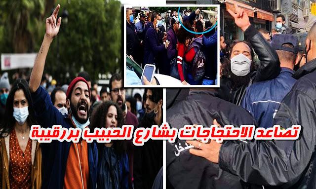 Tunisie : Des manifestants à l'avenue Bourguiba exigent la libération de toutes les personnes arrêtées (video)