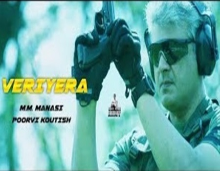Vivegam – Official Track List Music | Ajith Kumar | Anirudh | Siva