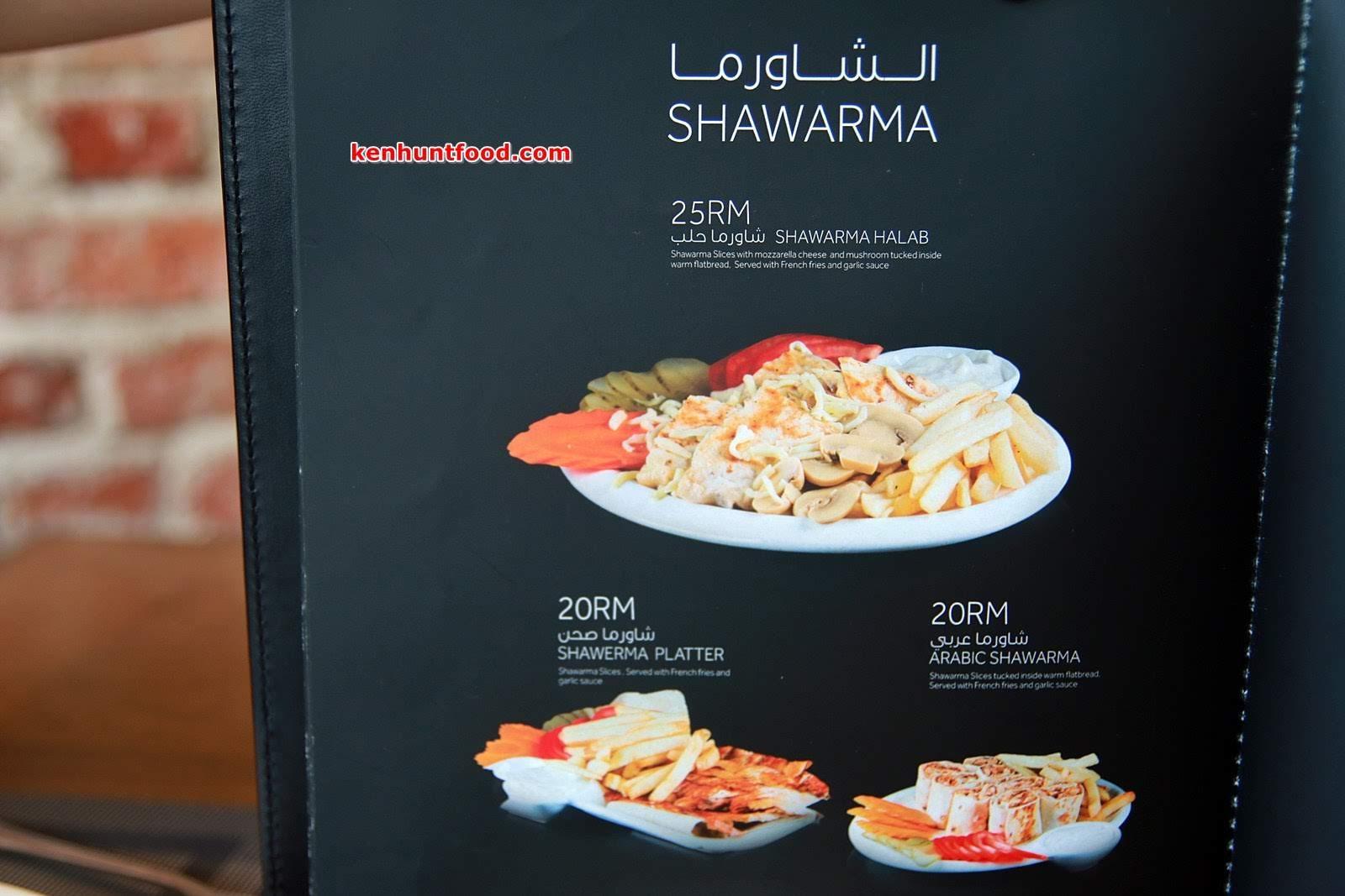 Ken Hunts Food: Halab Restaurant @ Chulia Street, Georgetown, Penang