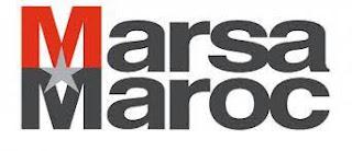 مباراة توظيف 18 تقني متخصص في عدة تخصصات بشركة استغلال الموانئ - مرسى ماروك MARSA MAROC