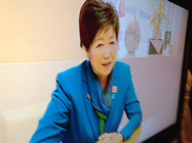 トルクメニスタンのテレビ番組に映っていた小池百合子東京都知事