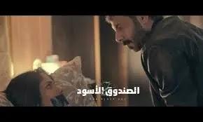 فيلم الصندوق الأسود بطولة منى زكي   موقع عناكب anakeb