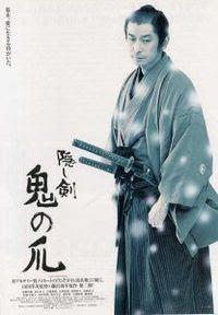 Bí Kiếm Móng Tay Quỷ - Fujisawa Shuhei