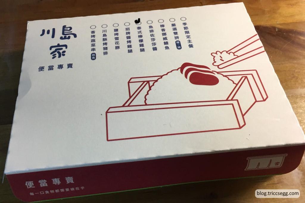 川島家便當盒.jpg