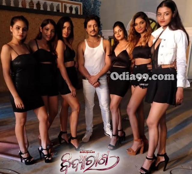 Bidyarana Odia Movie shooting set photo