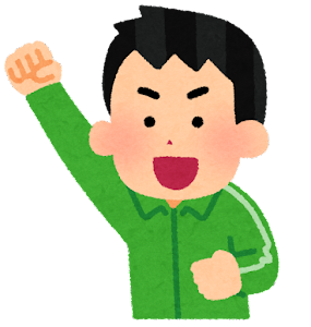 ジャージ姿で応援する人のイラスト(男性・緑)