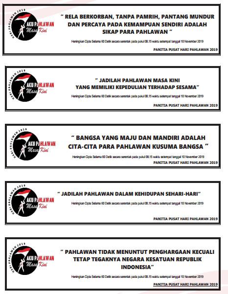 Logo Hari Pahlawan 2019 Png : pahlawan, Logo,, Spanduk,, Banner, Pahlawan, Corel, Informasi, Pendidikan, Dunia, Kerja
