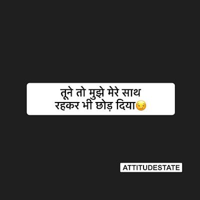 Smoking Status in Hindi  Smoke Attitude Quotes Shayari  NEW