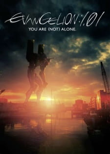 Evangelion: 1.0 You Are (Not) Alone MP4 Subtitle Indonesia