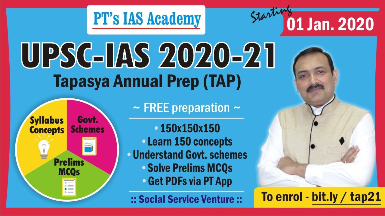 coaching for civil services, Prelims 2021, Mains 2021