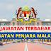 Minimum SPM~ Mohon Segera Jabatan Penjara Malaysia