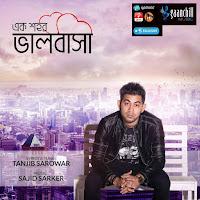 ek-shohor-bhalobasha-by-tanjib-sarowar-bangla-lyrics