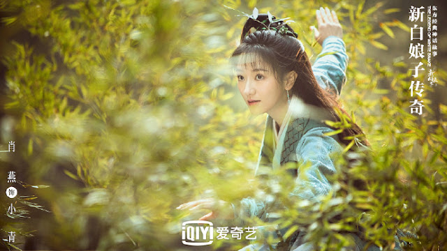 the legend of white snake cdrama shane xiao yan