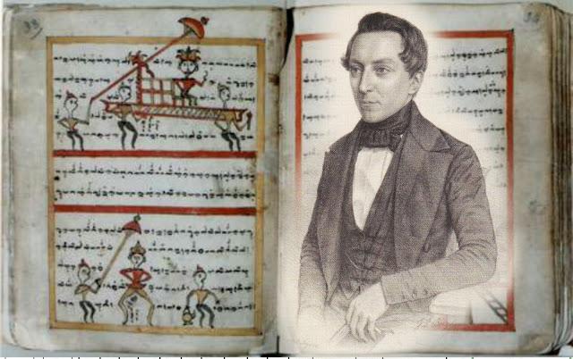 Manuskrip I La Galigo dan B.F. Matthes