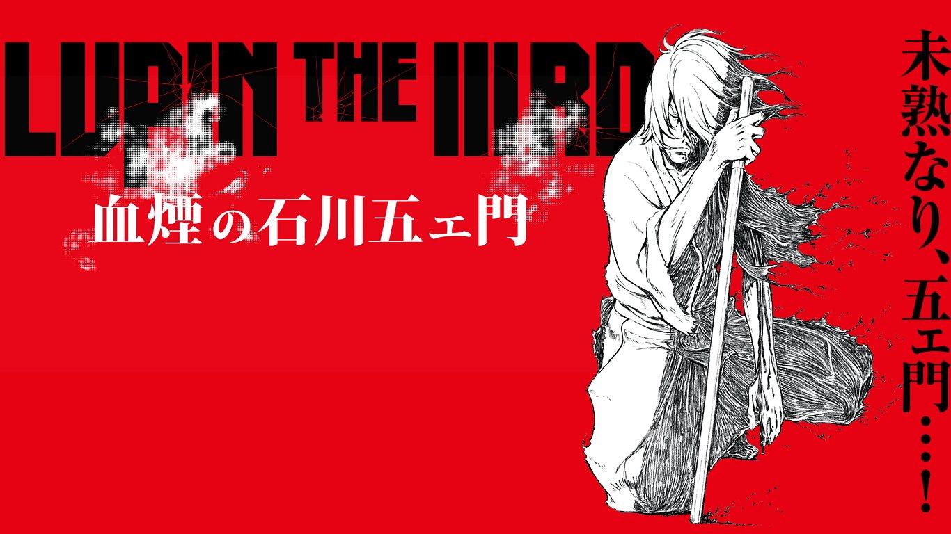 lupin the iiird chikemuri no ishikawa goemon sub español online