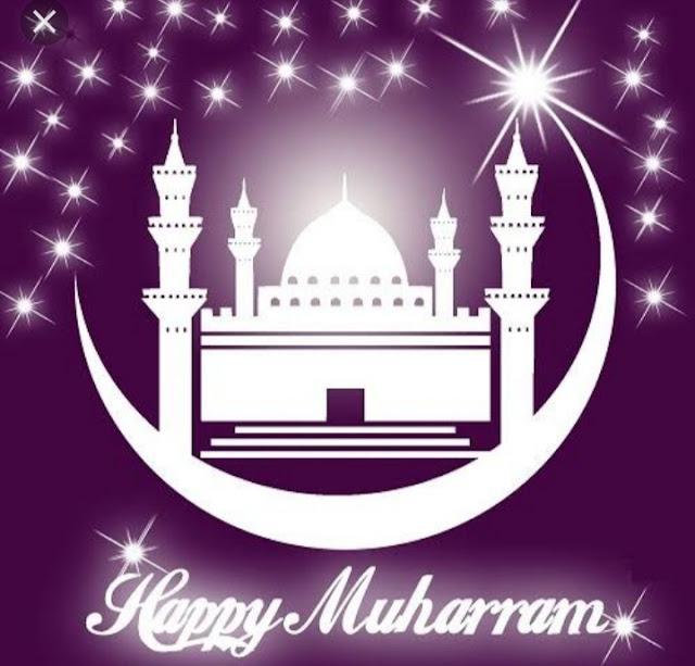 Happy Muharram Wishes Shayari