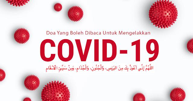 DOA YANG BOLEH DIBACA UNTUK ELAK COVID-19