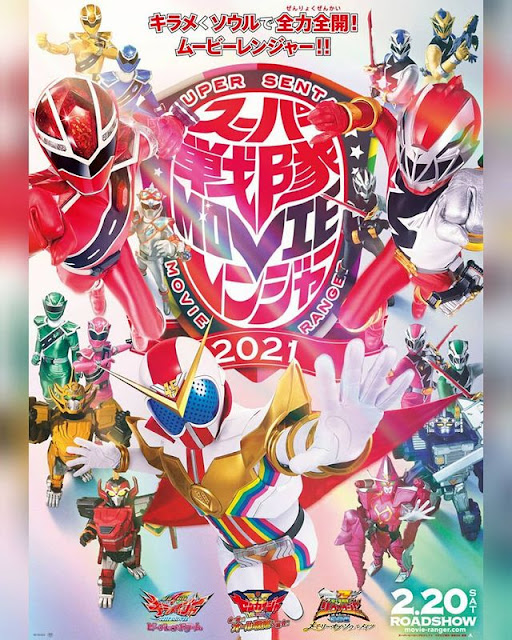 Super Sentai MOVIE Ranger 2021 Poster!