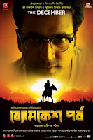 Byomkesh Pawrbo 2016 [Full-Bengali-Movie] 720p HDRip ESubs Download