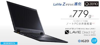 エロゲーをしたノートパソコンのスペック。NEC Lavie PC-HZ550AAB,OSはLinux Netrunner 17