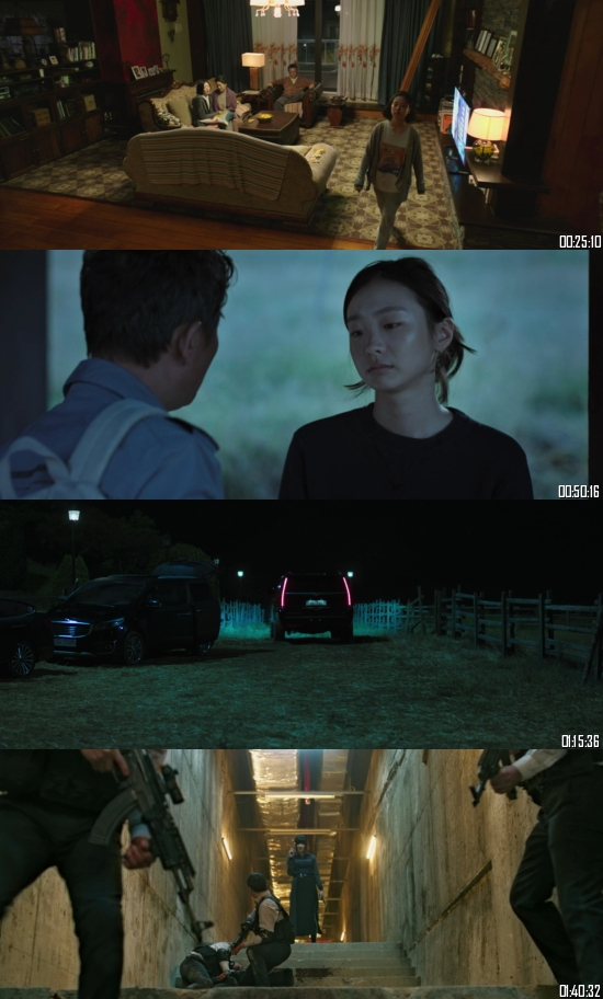 The Witch Part 1 - The Subversion 2018 BluRay 720p 480p Dual Audio Hindi Korean Full Movie Download