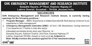 GVK EMRI Assam Recruitment 2019: Program Manager Post Guwahati Jobs