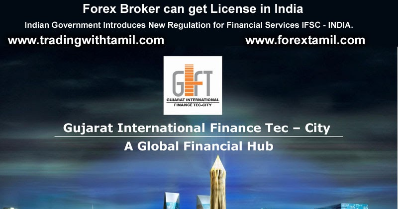 Forex probe » Online Forex Trading South Africa