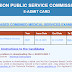 UPSC CMS Admit Card 2020 - Download Call letter, hall tickets